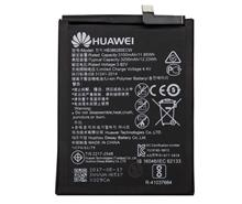 Huawei P10 HB386280ECW 3200mAh Mobile Phone Battery